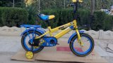 أطفال درّاجة مع تصميم لطيفة ([سر-د93])