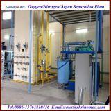 機械を作る液体酸素のプラントか液体窒素