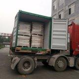 Produits chimiques PHPA de liquide Drilling du poids moléculaire 8-40million