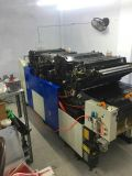 Satellitentyp - 2 Farben-nicht gesponnene Beutel-Offsetdrucken-Maschine