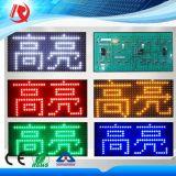 P10 choisissent/modules duels de la couleur DEL annonçant le panneau d'écran d'Afficheur LED