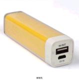 iPhoneのためのULによって承認される口紅大きさで分類された携帯用充電器力バンク