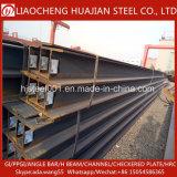 Viga laminada en caliente del acero H del acero de Constructure