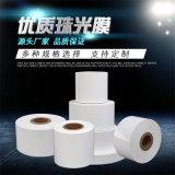 China fornecedores PE PVC calor BOPP estirável plástico termoencolhível clara películas de embalagem