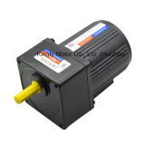 50Hz single -Phase 40W 80mm Electric Gear AC Brake Motor