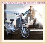 48V 8 Ah 16pouces vitesse haute performance de l'Asie du sud-est modifiable de la famille aidée de la pédale vélo électrique avec cadre en alliage en aluminium