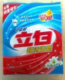 Sachet en plastique debout de poche de module de détergent de blanchisserie de poudre de blanchisserie