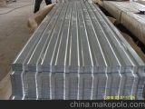 Strato d'acciaio ondulato del tetto per l'acciaio del materiale da costruzione