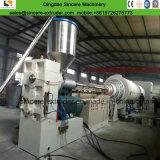 HDPE/PE/PVC газ/водоснабжения пластиковые трубы экструзии экструдера линии производства машины