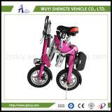 自転車、バランスのスクーター、Ebikeを折っている小さい200W電気女性は選ぶ