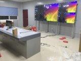 46inch Screen-Aluminiumfußboden, der LCD-verbindene videowand steht