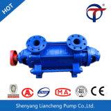 Pompe à eau centrifuge à plusieurs étages segmentaire d'enveloppe simple lourde plus élevée de pression