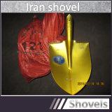 إيران سوق [توب قوليتي] [تنغشن] صناعة [س507] مجرفة ذهبيّة