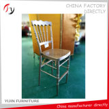 قوّيّة معدنة إطار ميزانية [هوتل بر] كرسي تثبيت ([أت-299])