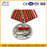 カスタム高品質記念日の金属メダル