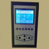 Intelligentes Metallkonzipiert mobiler steigernder Regal-Schrank /Shelf