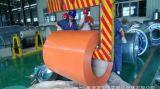 El color de PPGI cubierto galvanizó la bobina de la hoja de acero
