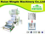 가득 차있는 자동적인 HDPE 고속 필름 부는 기계
