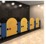 Caja fuerte y resistente al agua lindo wc el armario de jardín de infantes