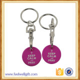 Logo pour colorier Debossed Double Metal Trolley Coin Key Chain