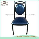 椅子(JY-T45)を食事する結婚披露宴のホテルによって使用される金属