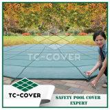 Защитный кожух защиты бассейн