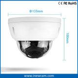 4X cámara impermeable caliente del IP de la bóveda del zoom 4MP IR Poe