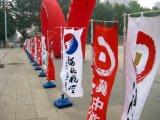 屋外の旗の印刷を広告するカスタムデジタル印刷PVCビニール