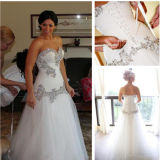 Выделите тонкий рисунок мелочь филиал тюль милая A-Line свадебные платья