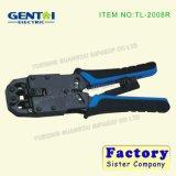 Инструмент модульного разъема хорошего качества гофрируя (HT-500R)