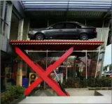 Fisso Scissor l'elevatore dell'automobile della Tabella di sollevamento idraulico da vendere