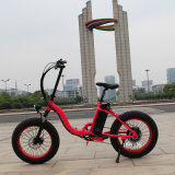 Дешевый складной электрический велосипед