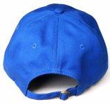 Fabbrica non strutturata della protezione di sport del berretto da baseball del blu marino chiaro in Cina