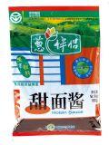 Pequeña empaquetadora automática vertical del bolso de la salsa de tomate de Yj-60cj