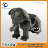 販売のための子供の乗車の一義的なモーターを備えられた動物の乗車