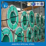 409 prix laminé à froid par bobine de l'acier inoxydable 409L 410 430