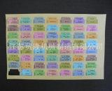 Máquina que corta con tintas hidráulica de la escritura de la etiqueta/Gel&#160 incoherente; Prensa que corta con tintas