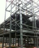 最もよい品質のプレハブの鉄骨構造の建物の倉庫