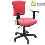 Mobilier de bureau et chaise de tâche (PP207GAT)