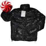 Зимняя одежда (WM-10)