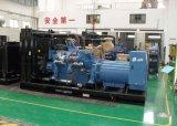 500kw Mtu 디젤 엔진 발전기 (ZGBM520P)