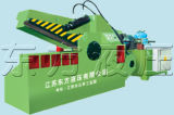 Q43 - 200 Aluminum Coil Cutting Machine with High Quality