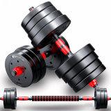 Ajustável de peso haltere forma do corpo para ginásio unissexo