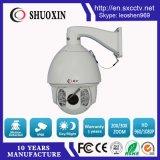 30X зум для использования вне помещений 1080p HD PTZ-IP инфракрасная купольная камера с высокой скоростью