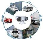 20X Fahrzeug intelligente PTZ HD des Summen-2.0MP IP-Überwachungskamera