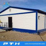 살아있는 가정 프로젝트로 Prefabricated 콘테이너 집