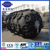 50 Kpa 80 Kpa 2.5*4.0 2500X4000mm sich hin- und herbewegende pneumatische Marinegummischutzvorrichtung