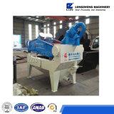 洗濯機の製造者をリサイクルするLzの砂