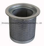 IR 23708423 Séparateur d'huile pour compresseur à air IR