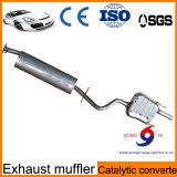 低価格の中国人の製造車の排気管